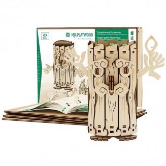 Labyrinthe - maquette 3D mobile en bois