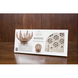 Coffre-Fort – Puzzle 3d en bois
