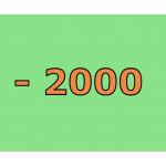 - 2000
